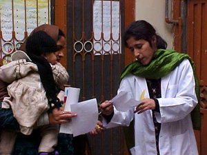 [Pakistan] There are queues of women at this family planning clinic in