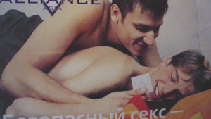 [Kazakhstan] An Alliance poster promotes condom usage amongst the MSM community in Kazakhstan.