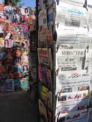 [Syria] State newspapers remain limited on what they can report. [Date picture taken: 04/30/2006]