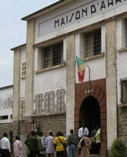 [Congo] Outside the central prision in Brazzaville. [Date picture taken: April 2006]
