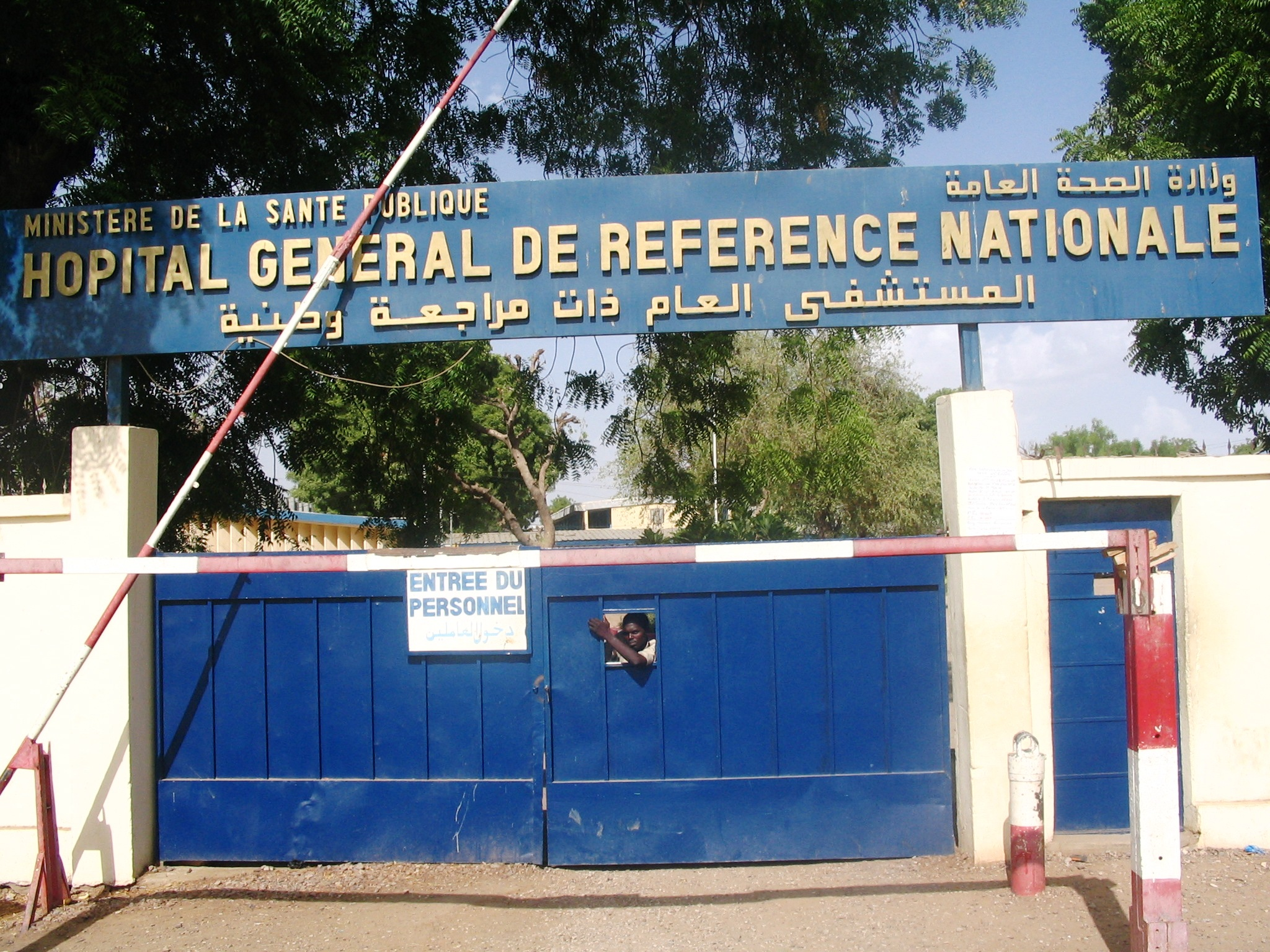 Central hospital in Ndjemena closed completely on 30 May after general strike started on 2 May.
