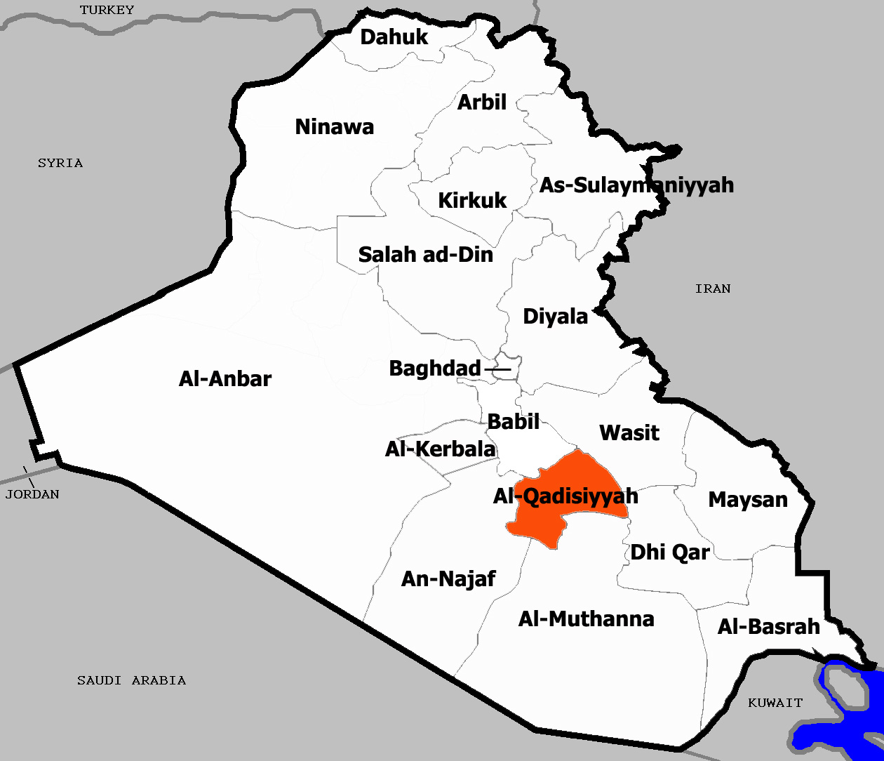 A map of Iraq highlighting al-Qadissiyah province.