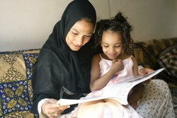 [Yemen] Female education is a key challenge for Yemen today, with many girls discouraged by their families and communities from attending higher education. [Date picture taken: 06/06/2007]