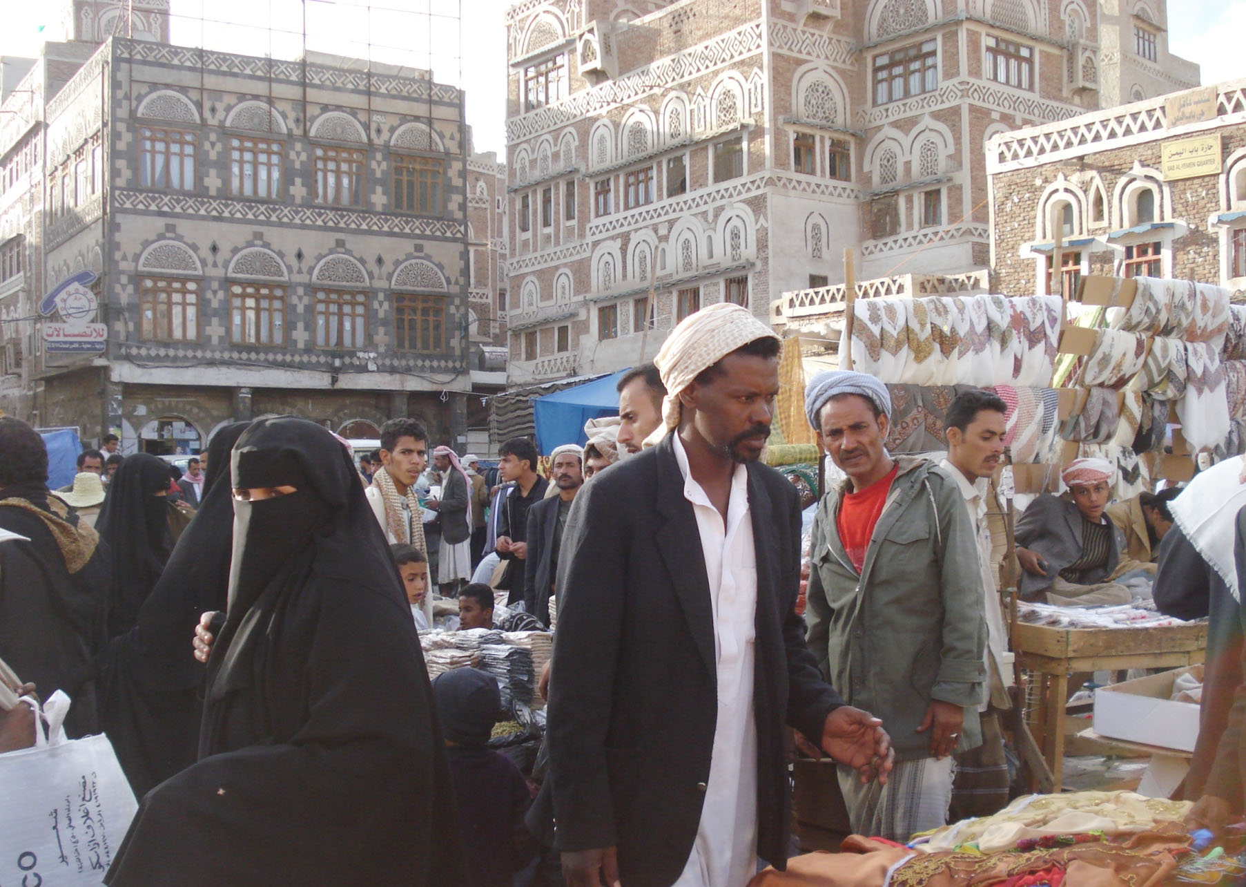 High rates of poverty and lack of education make Yemenis vulnerable to HIV/AIDS