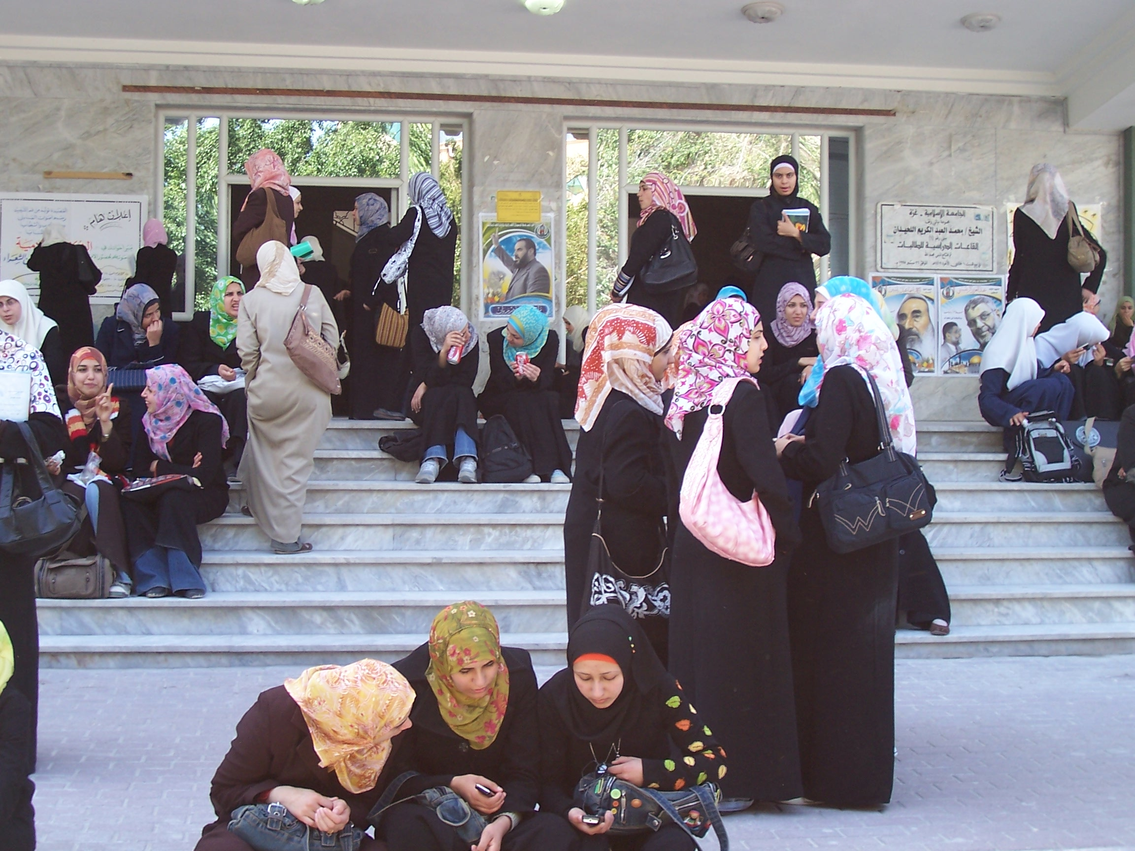 Female students at the Islamic University in Gaza City