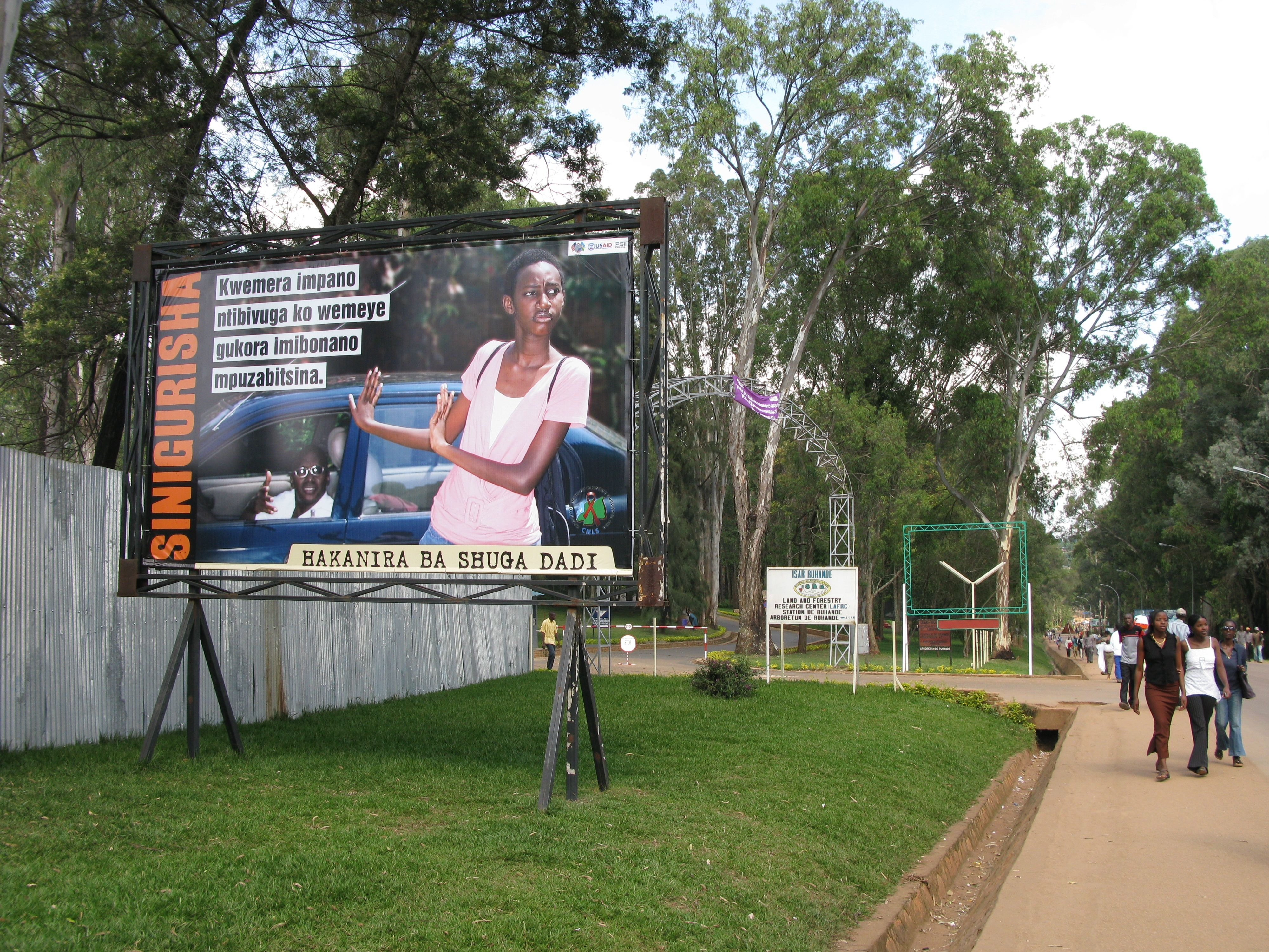 Anti-sugar daddy campaign poster outside the National University of Rwanda, Butare
