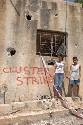 Effects of a cluster munition strike