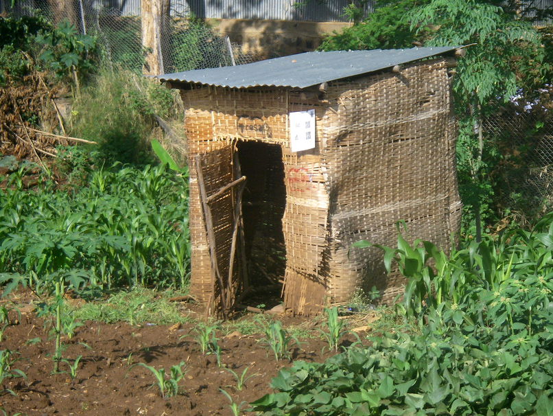 A waterless pit latrine in Ethiopia
