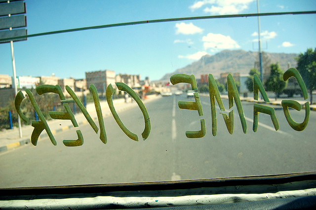 View from a car, Sana'a YEMEN