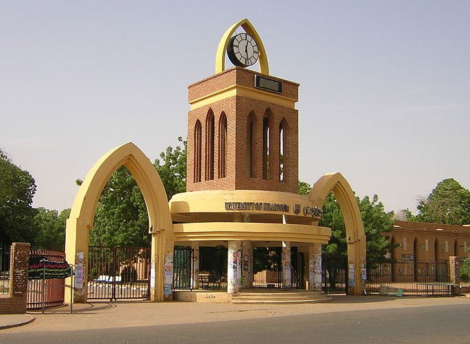 Front view of the University of Khartoum. For generic use