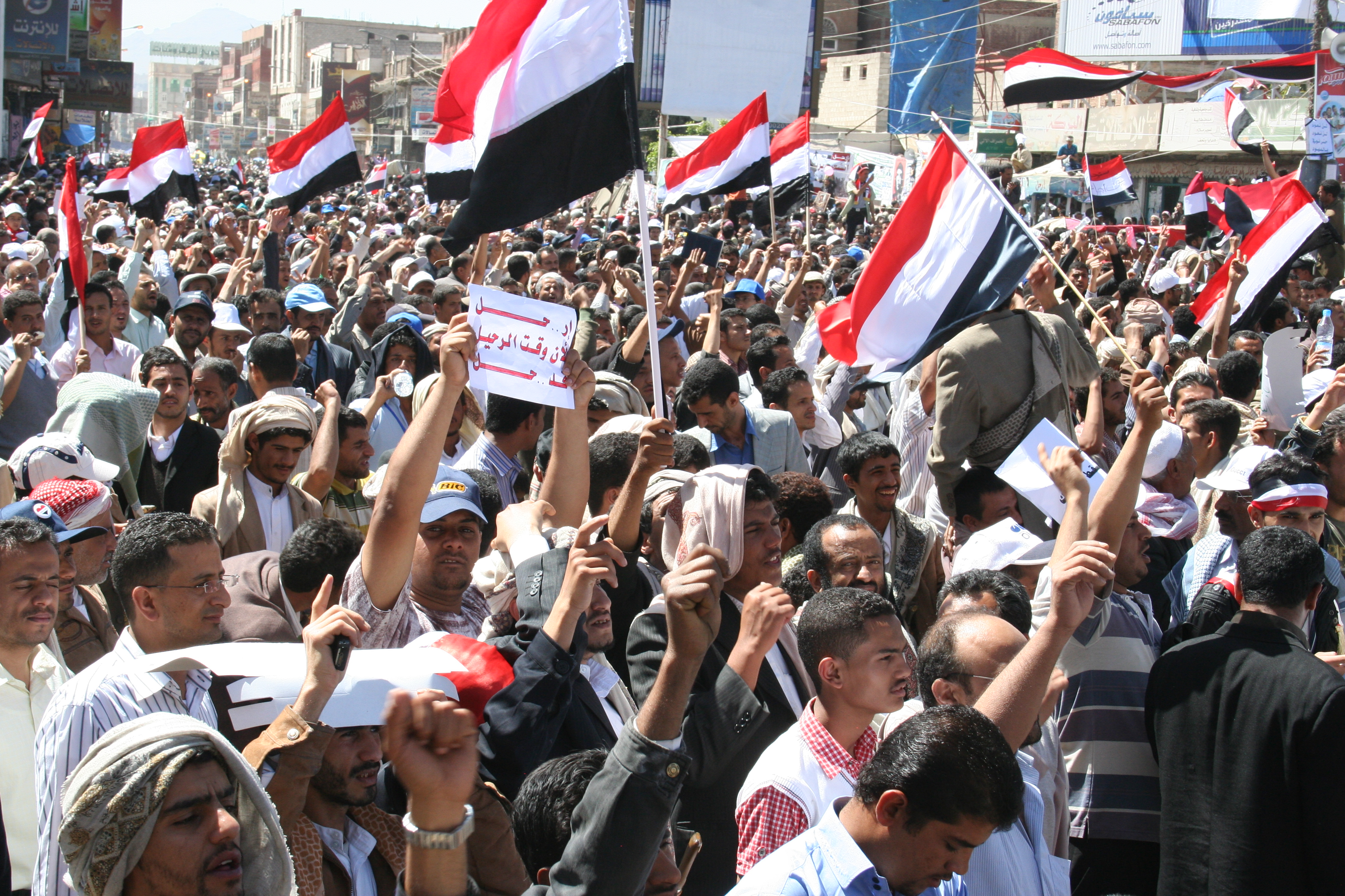 Anti-government protesters, Day of Rage, Sana'a