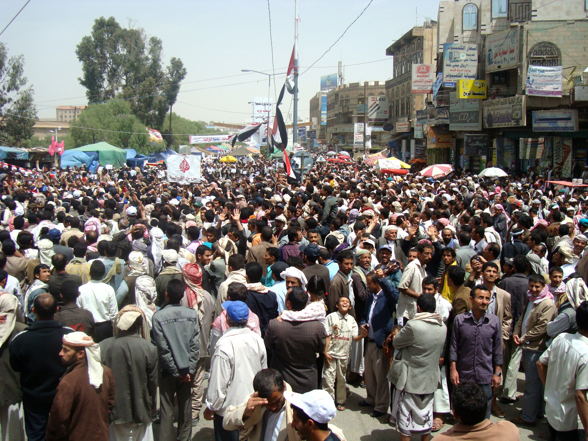 A massive demonstration in front of Sanaa University on 18 March