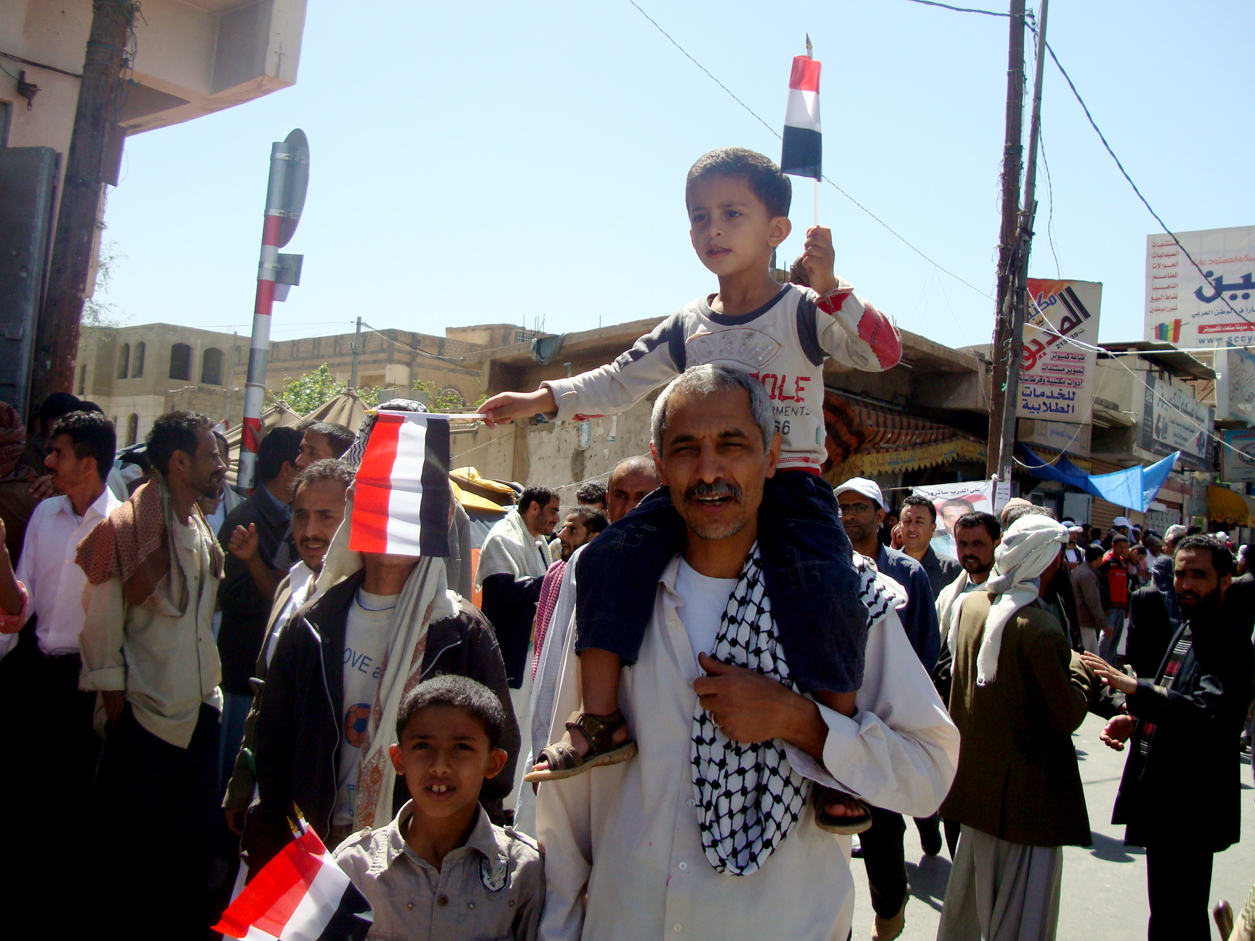 Protesters in Yemen. Some local NGOs see that engaging children in demonstrations is a violation of their rights
