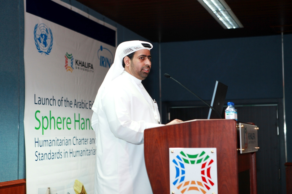 HE Sultan Al Shamsi, Executive Director of the UAE Office for the Coordination of Foreign Aid (OCFA)