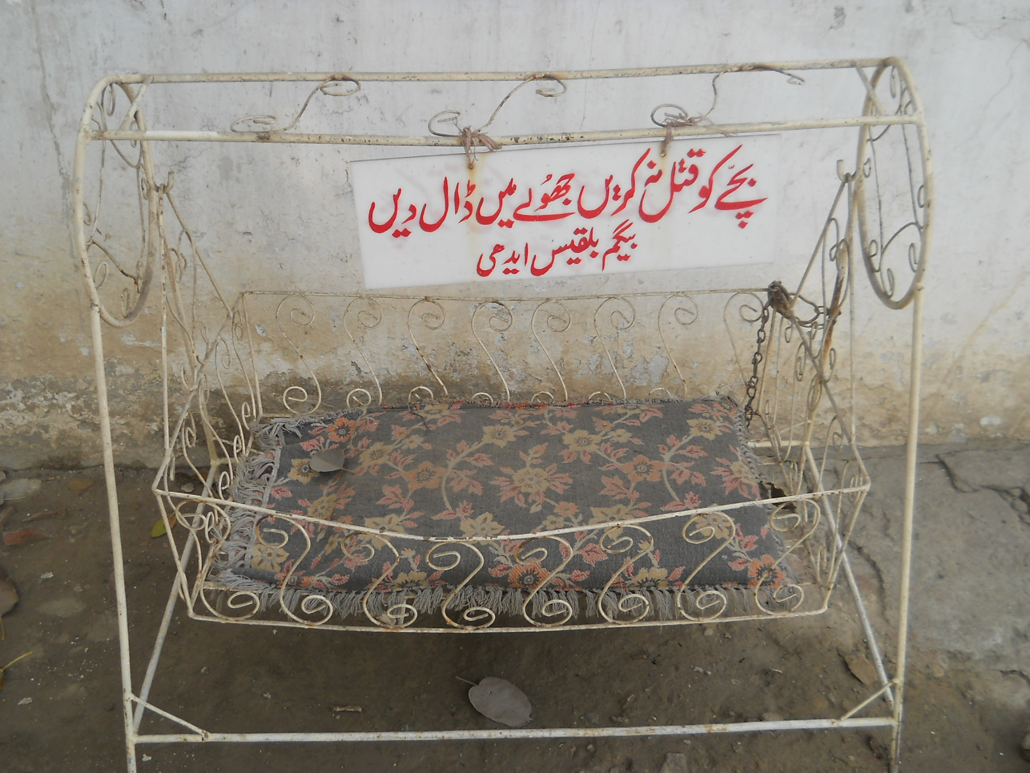 A Pakistan charity has put up cradles with an appeal to place infants in them rather than murder them