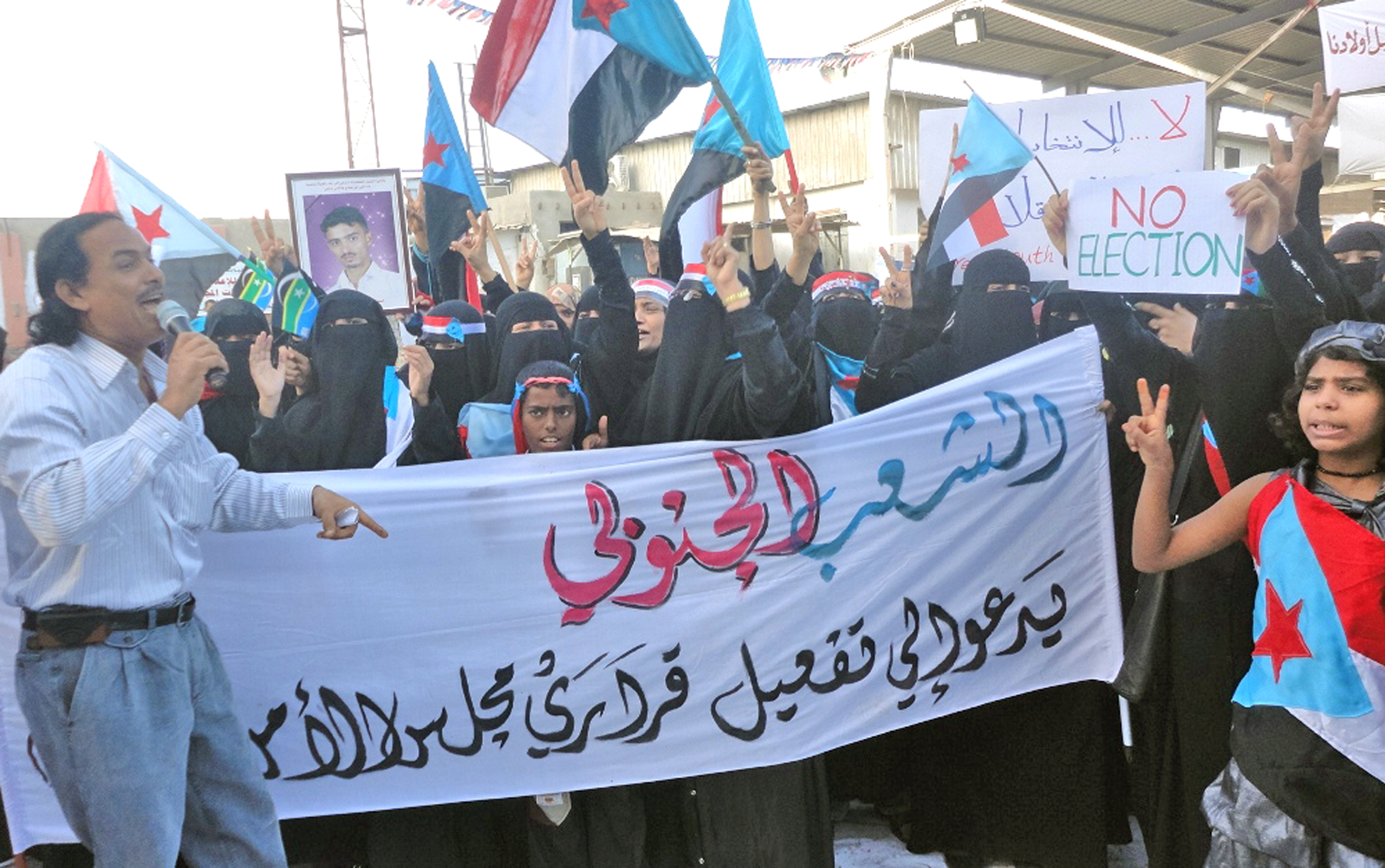 Southern Movement Supporters Protesting with separatist flags in Aden