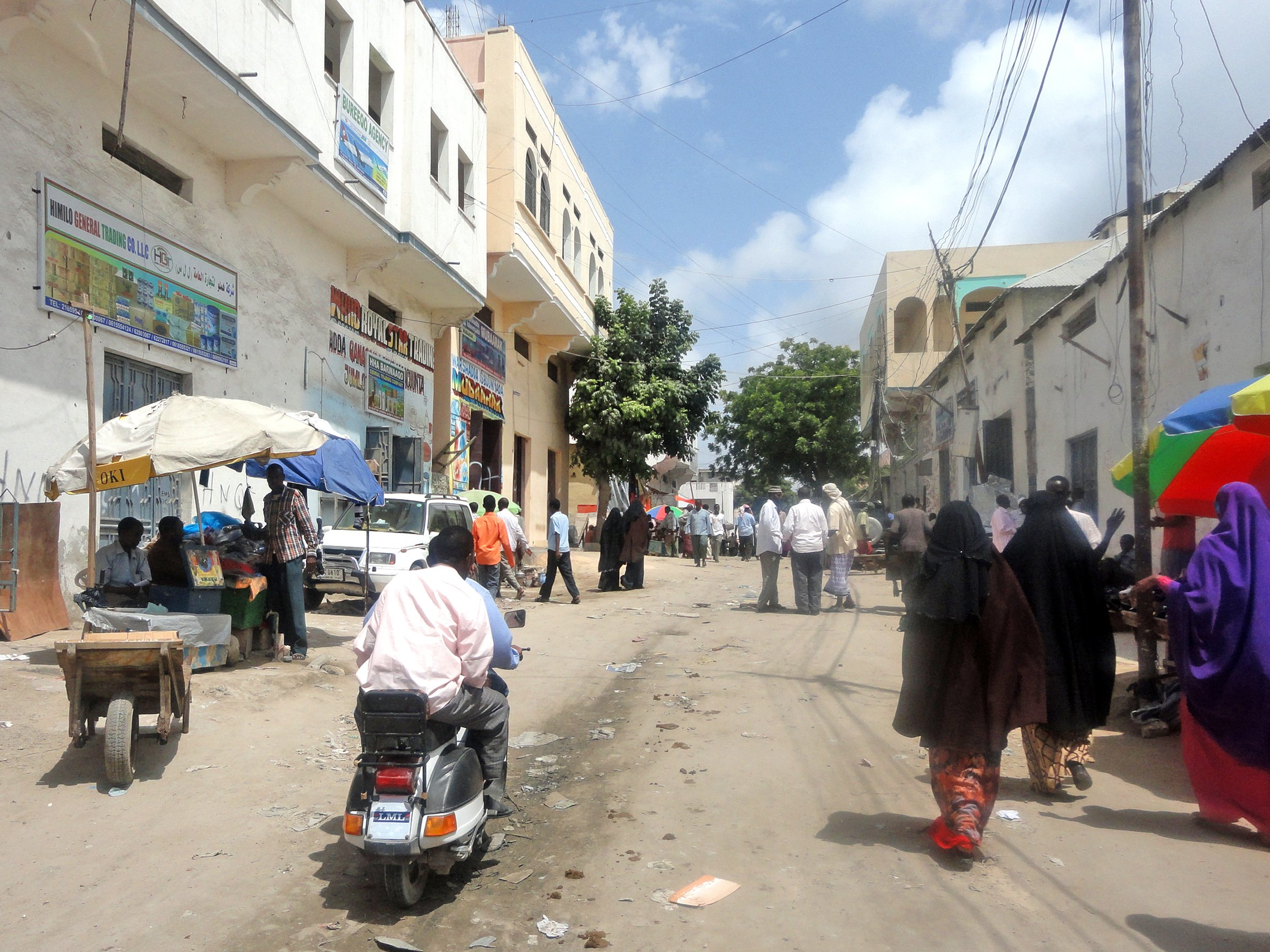 The Southern entrance of Bakara Market in Mogadishu