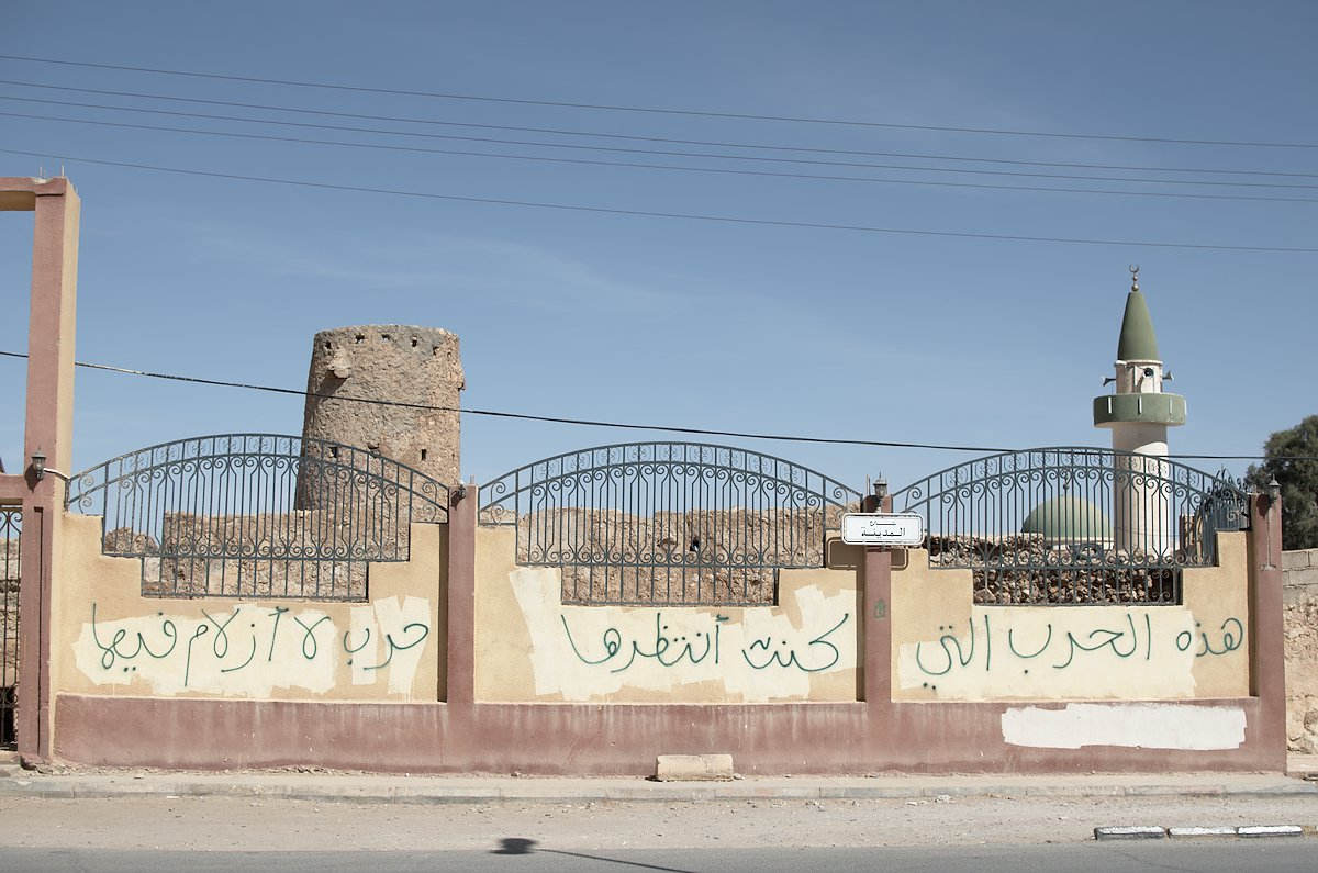 Graffiti on the wall in Qantrar area in the town of Mizdah in the Nafusa mountains in Libya: