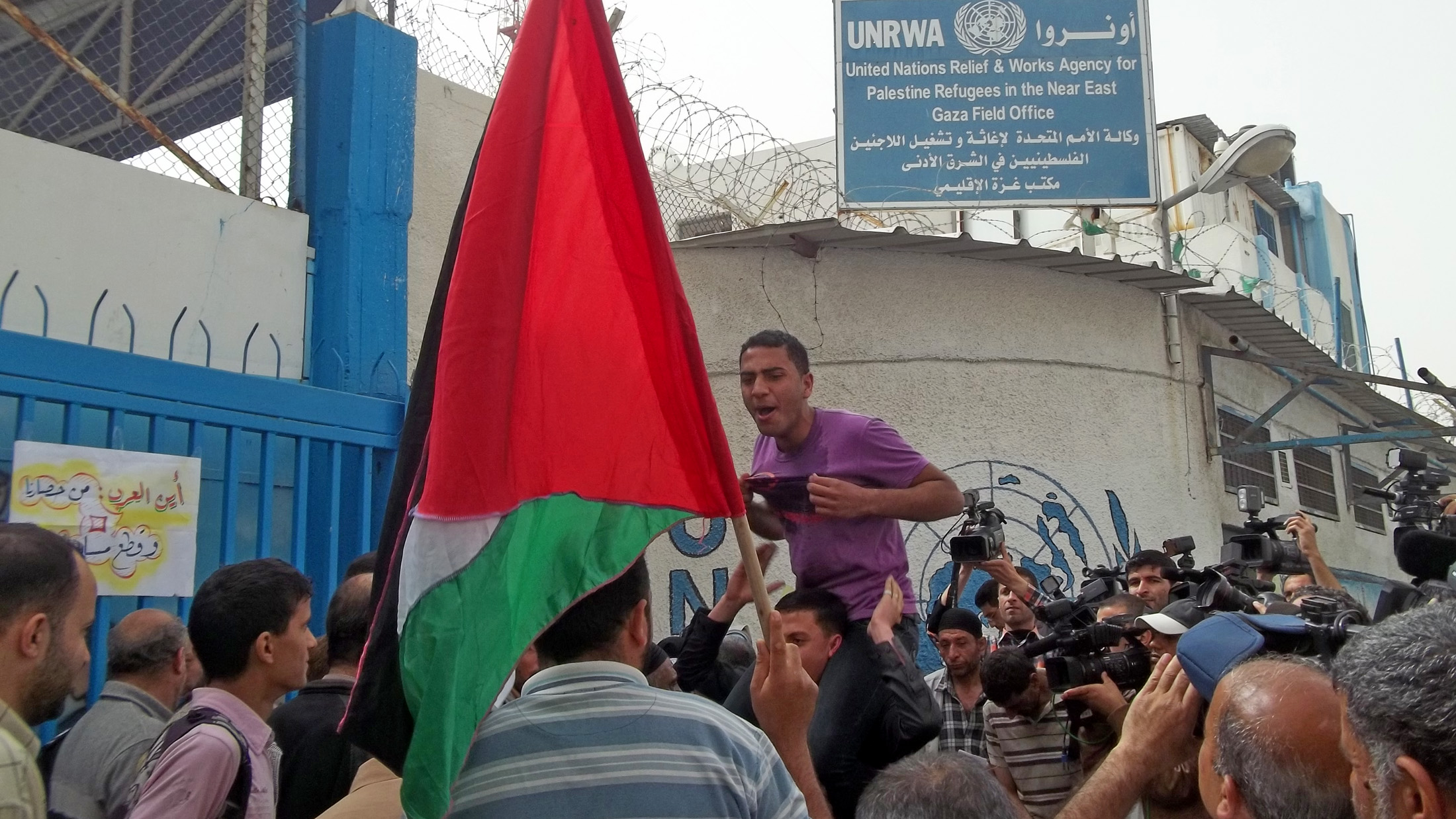 Palestinian refugees have been protesting outside the office of the UN agency for Palestinian refugees (UNRWA) in Gaza following cuts to a cash assistance programme