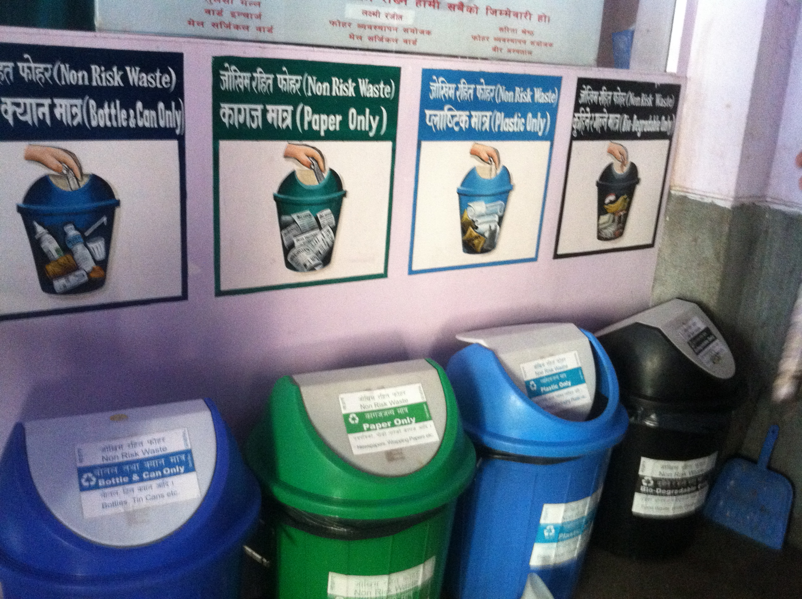 Bir Hospital in Nepal's capital of Kathmandu sorts medical waste for safe disposal in an effort to improve its health waste management and patient/provider safety
