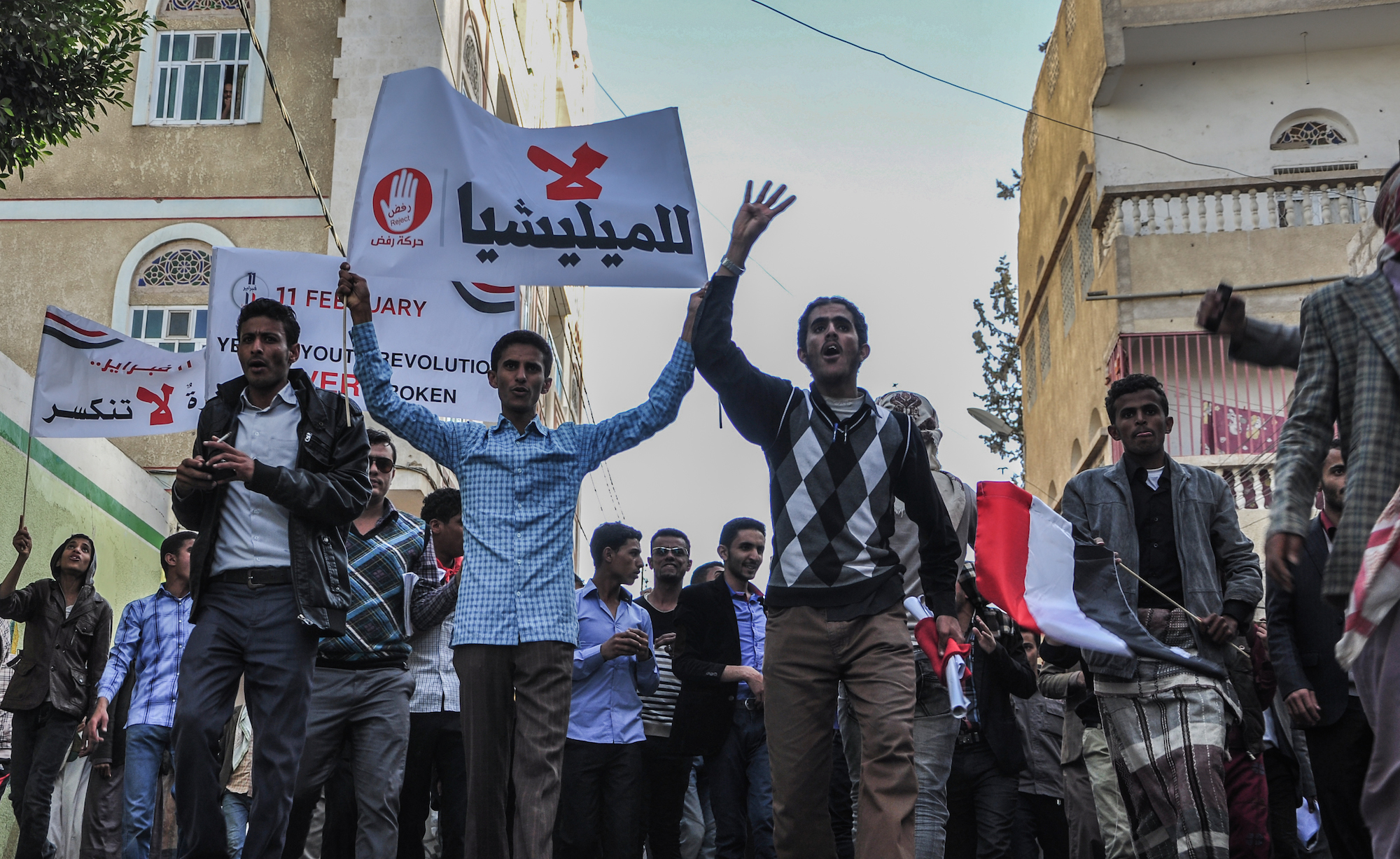 An anti-Houthi protest in the Yemeni city of Sana'a after the withdrawal of embassy staff from the US, UK and other countries on February 11, 2015.