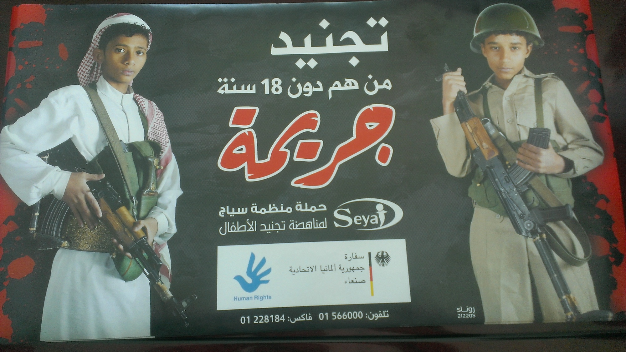 "A poster from the Seyaj NGO reads: ""Recruitment of children under the age of 18 is a crime"". Child soldiers are common in Yemen."