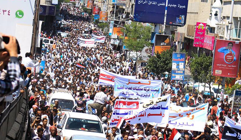 Protests against the Houthi takeover of the city of Taiz in Yemen on 23 March 2015