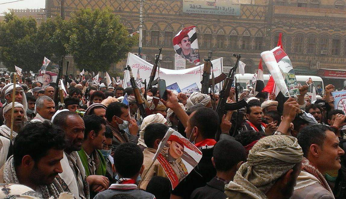 A protest in favour of the Houthi movement