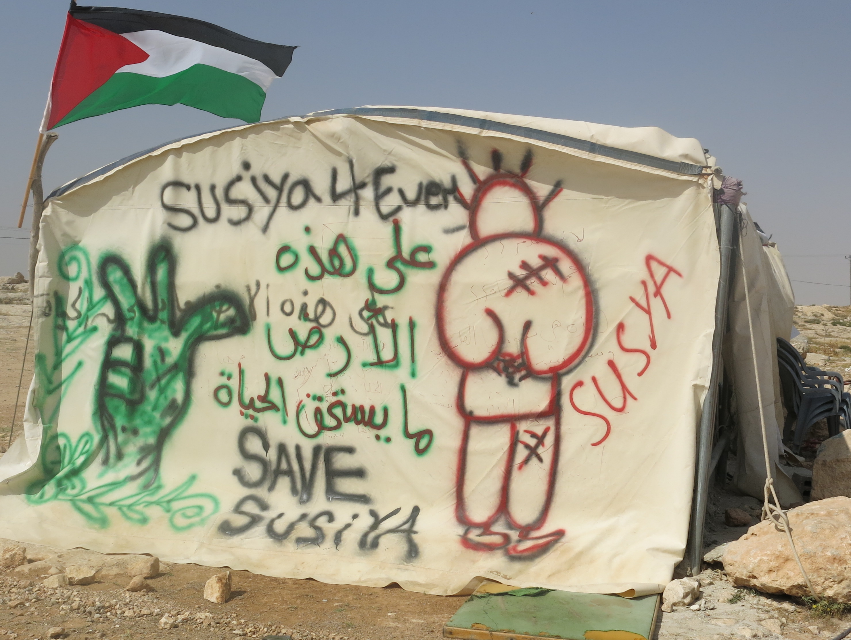 A home in the Palestinian village of Susiya which is expected to be demolished in the coming days