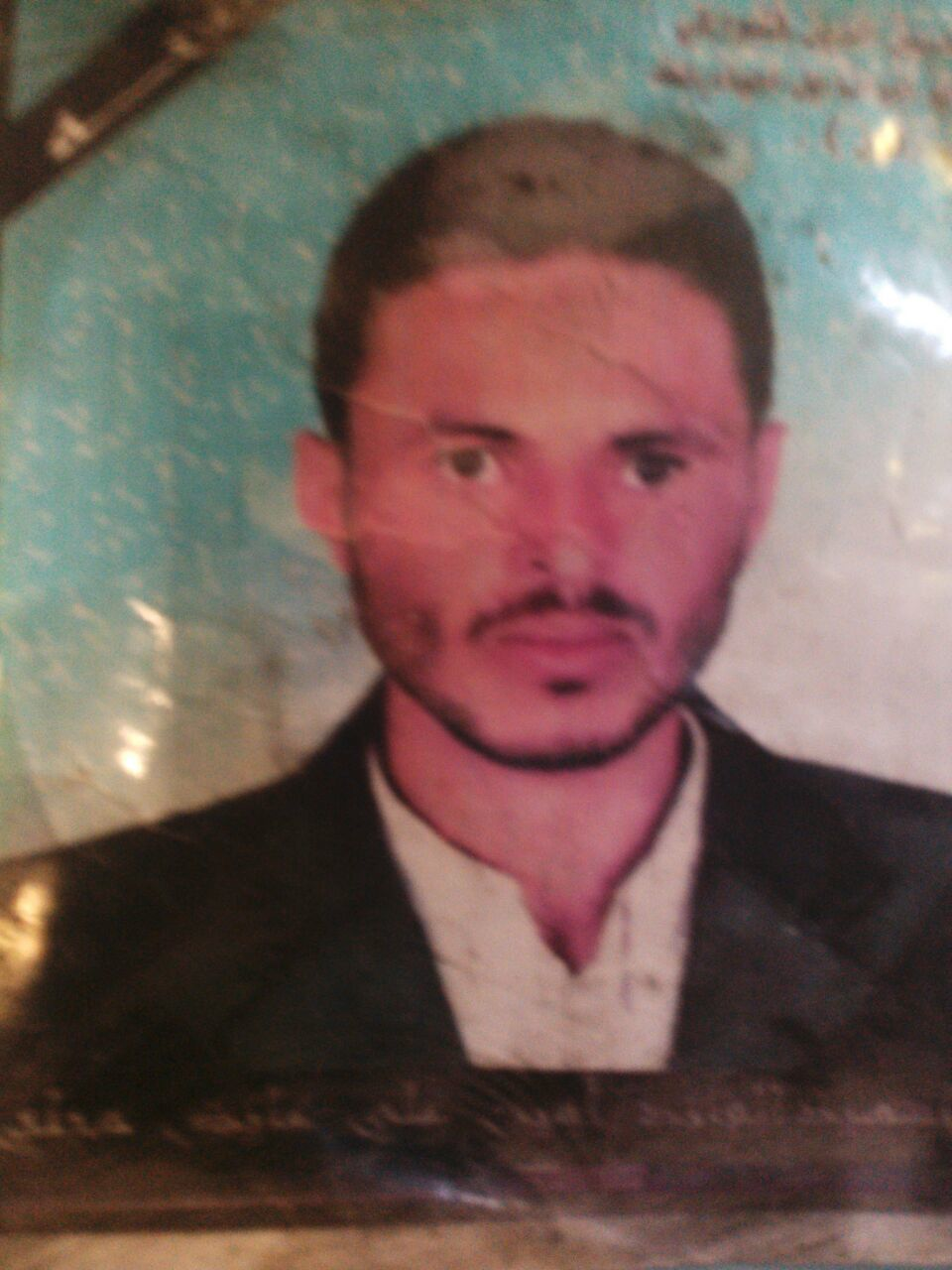 A photo of Ameen Ali Ayid, who was killed fighting against the Houthi rebels in Yemen in June 2015