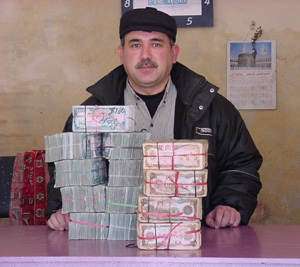 [Afghanistan] Kabul money changers are doing brisk business.