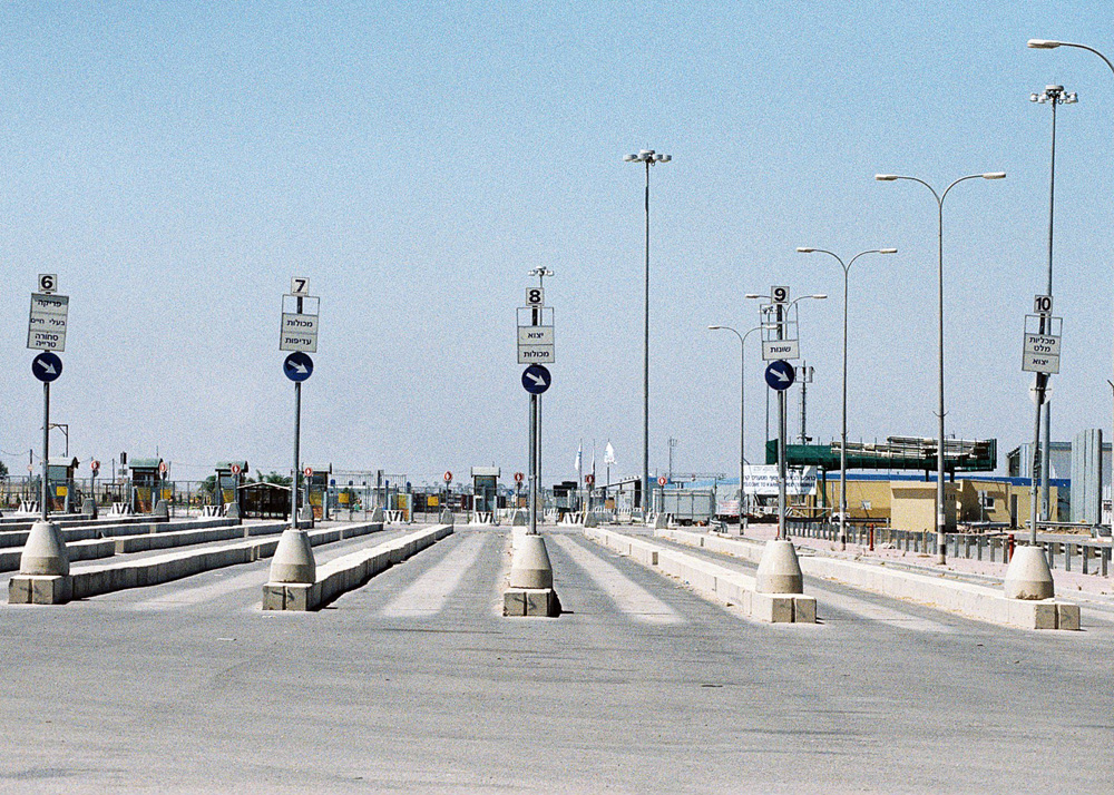 The Karni commercial crossing has been closed since 12 June.
