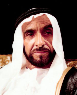 The late Sheikh Zayed bin Sultan al-Nahyan, who was the UAE's first president and after whom a new humanitarian award is being named.