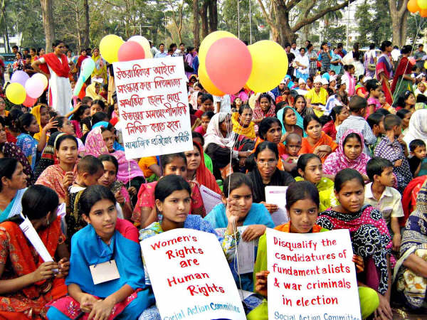 A women's rally in Dhaka calling upon the government to immediately implement the national Women's Development Policy 2008