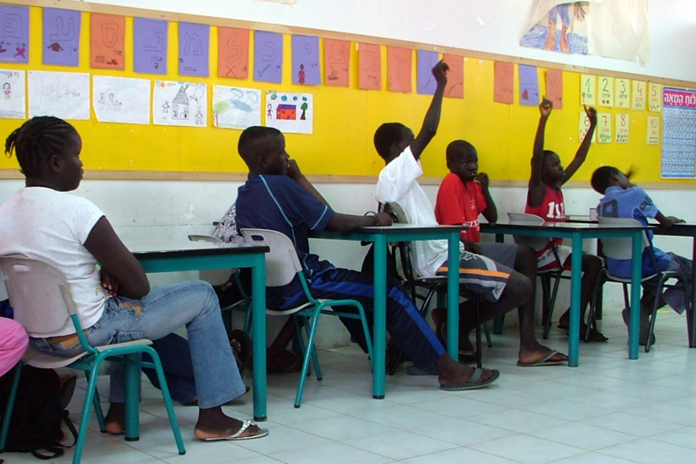 African refugee children on their first day at a special school for refugees in Eilot, outside Eilat in southern Israel.