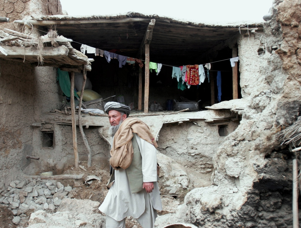 Earthquake killed at least 21 people and damaged hundreds of houses in Nangarhar Province on 16 April