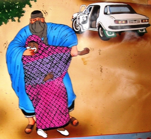 Local NGO's illustration used to raise awareness of sexual violence in Mauritania