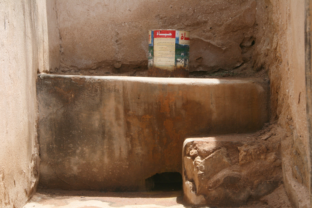 A bucket toilet in a home in Wajir town. Wajir residents have to grapple with inadequate sanitation and poor latrine coverage