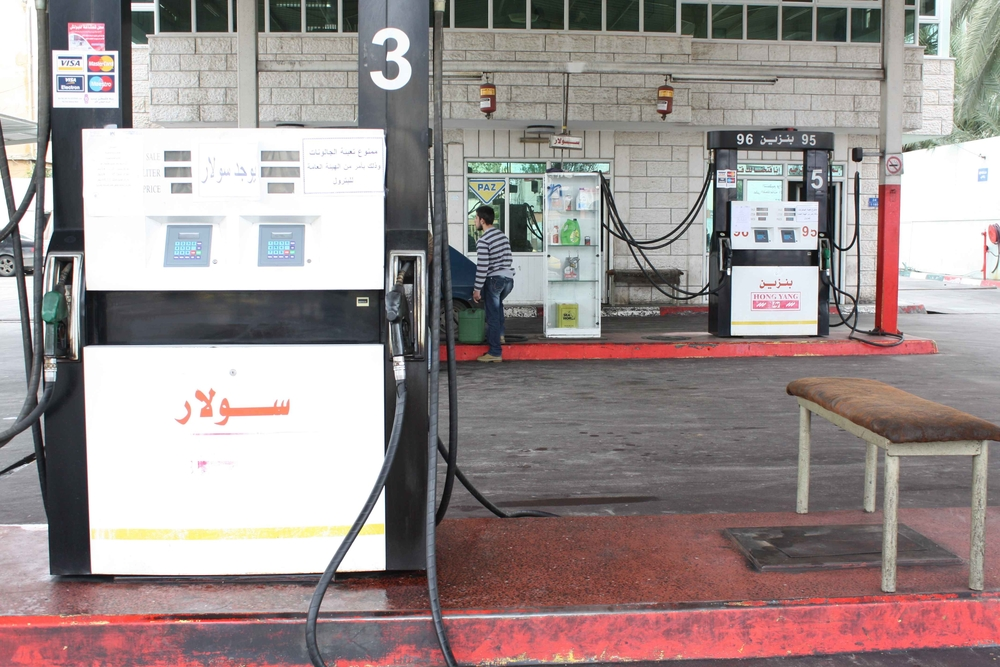 "Egyptian petrol smuggled through the tunnels into Gaza has run out. Many are stockpiling fuel for their homes as the crisis - and the closure - continues. The pumps at the central petrol station opposite Shifa hospital read: ""No Egyptian Fuel. Petrol for"