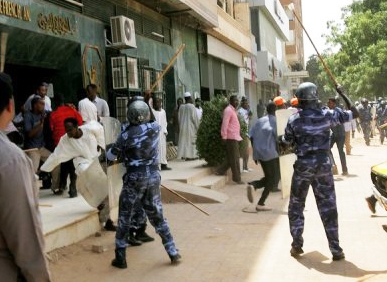 Police disperse protesters holding demonstrations in Khartoum