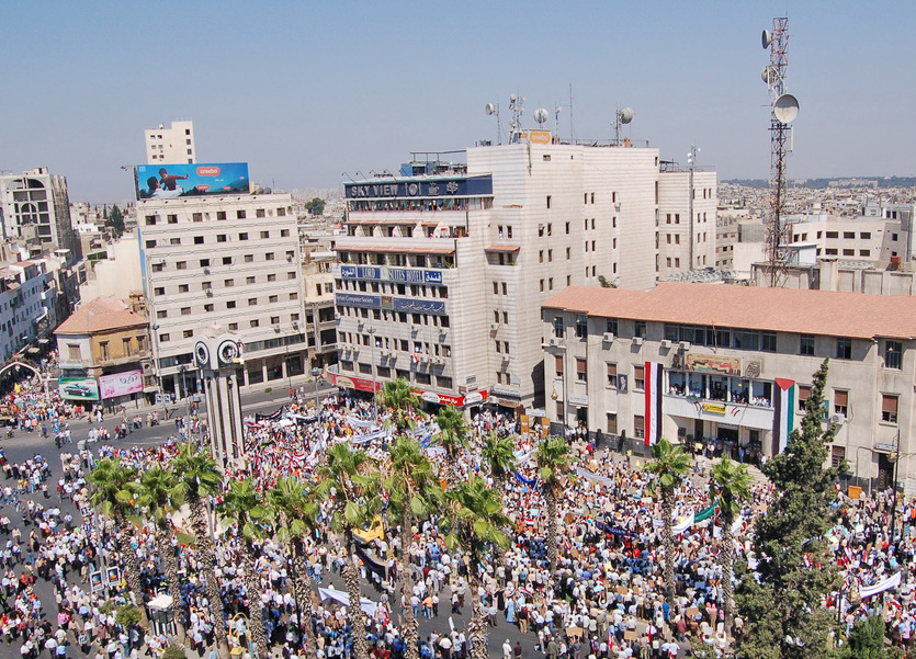 Demonstration in Homs, Syria