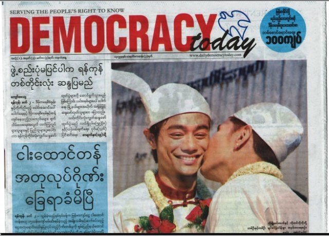 To mark their anniversary together, on 3 March 2014, a gay couple exchanged vows publicly for the first time in Myanmar, a country where homosexuality is effectively criminalized