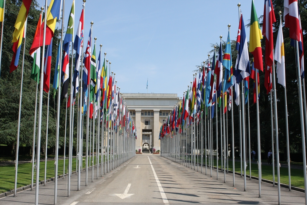 Nations des Palais, UN Headquarters in Geneva, Switzerland.