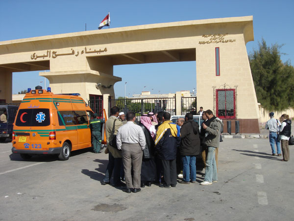 The Egyptian side of the Rafah border crossing with Gaza
