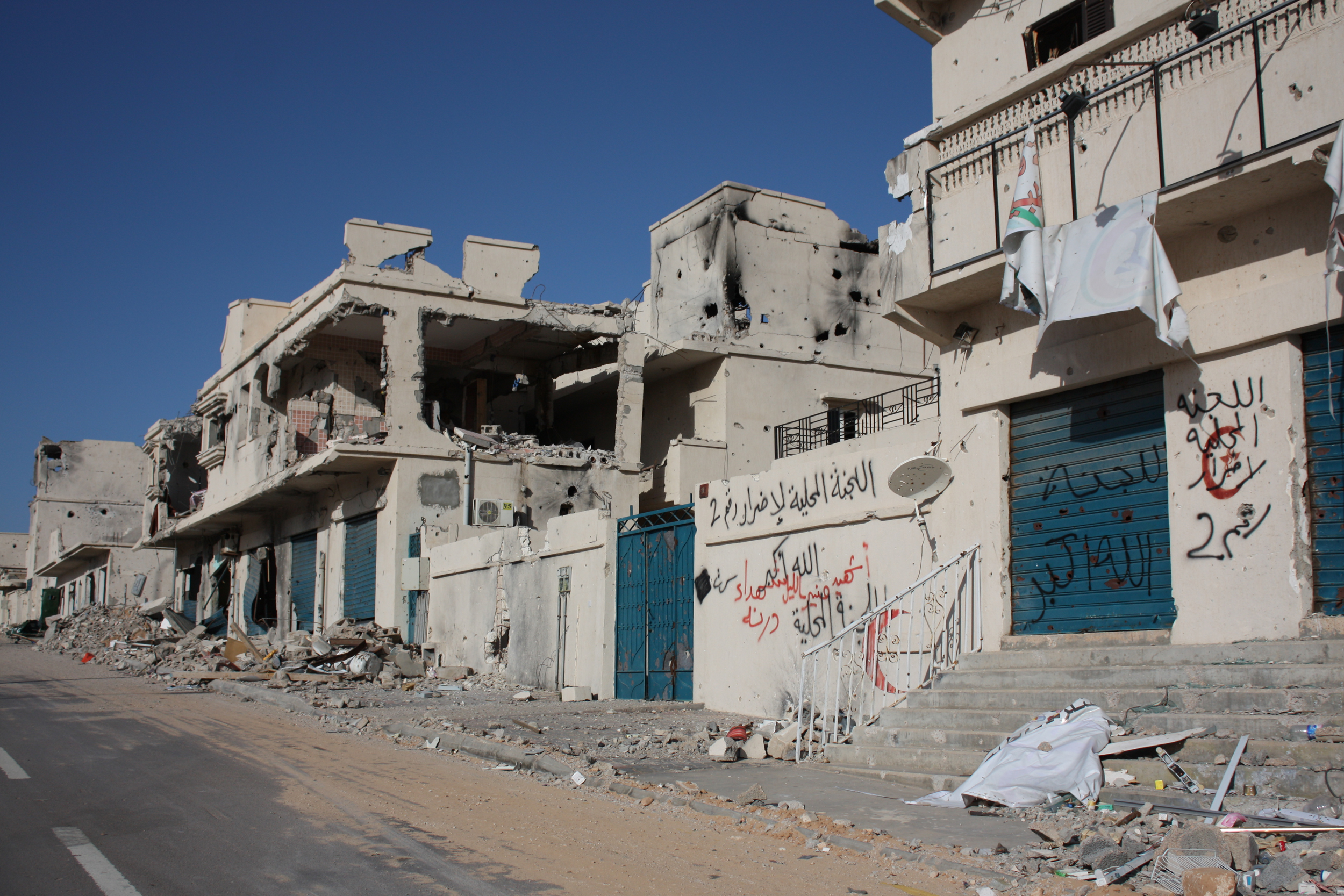 The streets of Sirte were the most heavily damaged after a nine-month war between rebels and troops loyal to former Libyan leader Muammar Qaddafi