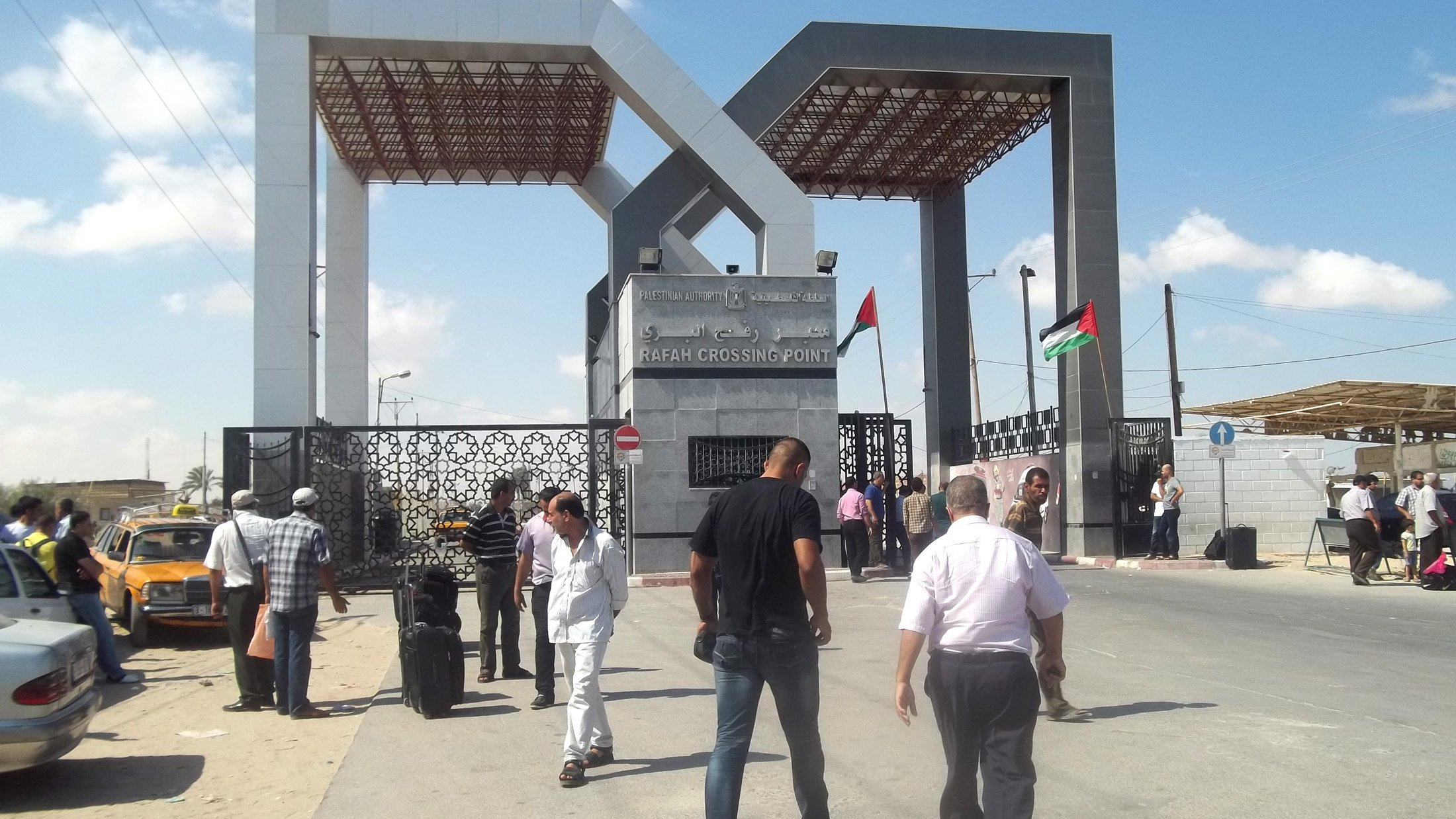 Rafah Crossing is main passengers terminal was affected by recent Egyptian army operations in Sinai