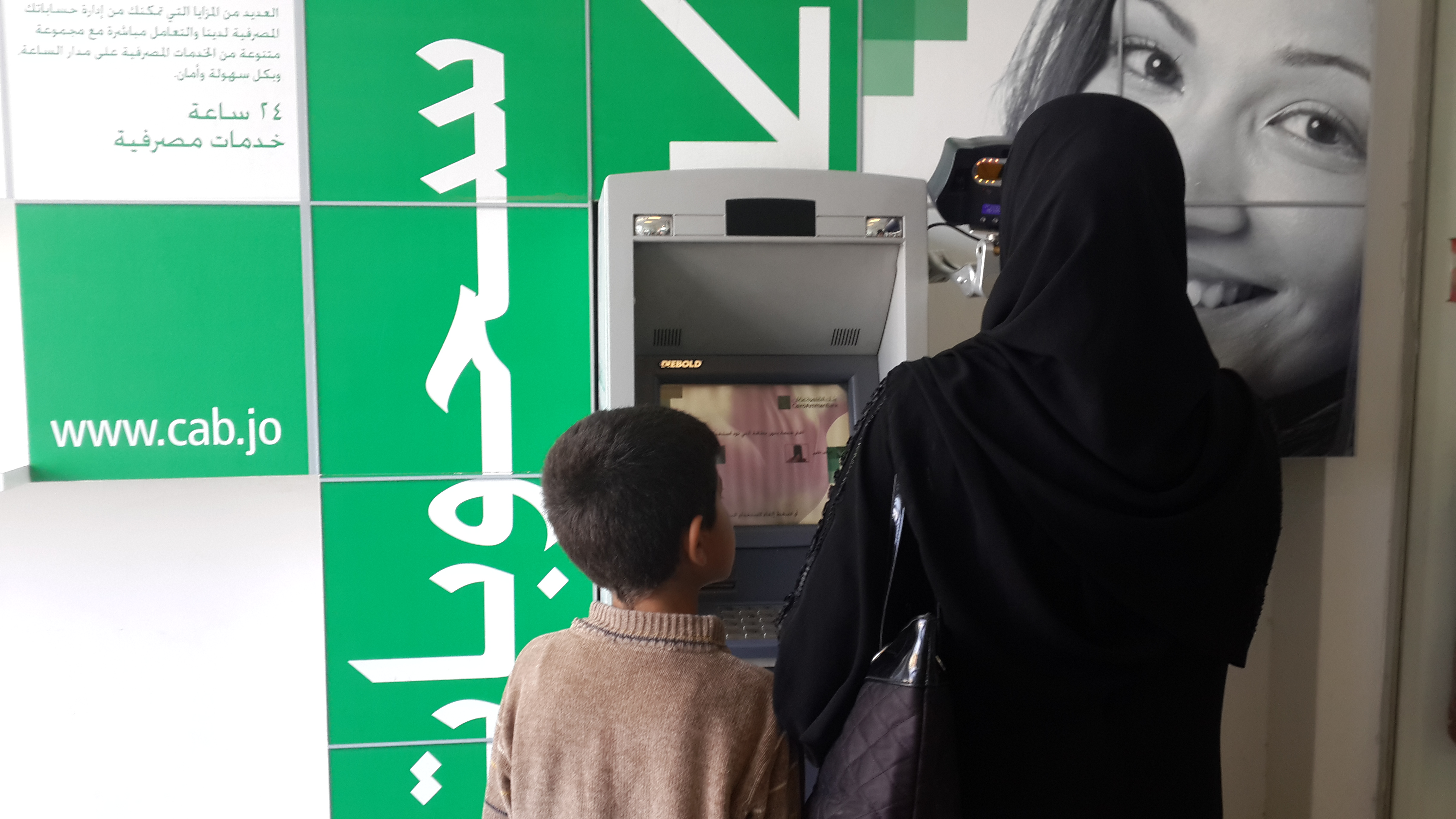 Syrian refugees in Jordan get cash payments from the UN Refugee Agency (UNHCR) through an eye scan. The biometric identification system was introduced in 2013 to reduce fraud and improve aid agencies' ability to track refugees' whereabouts. It is just one