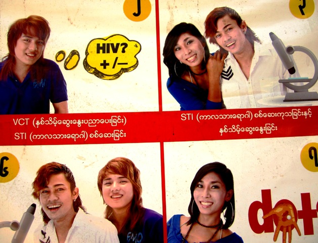 A sexual health poster at a PSI drop in centre in Yangon. Awareness of HIV and STDs remains a challenge in Myanmar