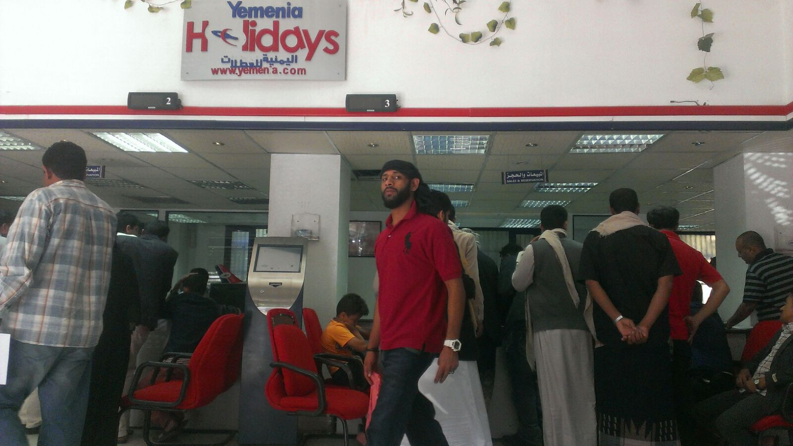 The Yemenia Airline in the Yemeni capital Sana'a is booked up for weeks ahead