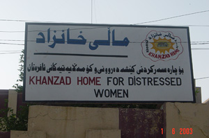 [Iraq] The Khanzad Centre for Distressed Women.